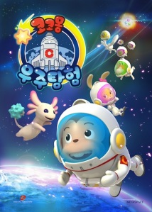 cocomong_space_adventure