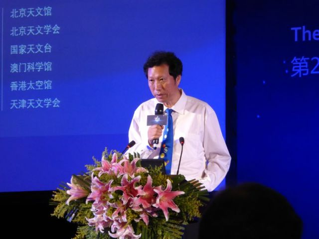 Dr Jin Zhu at the opening of IPS2014