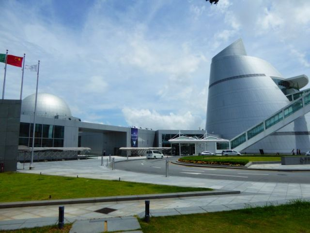 Macao Science Centre