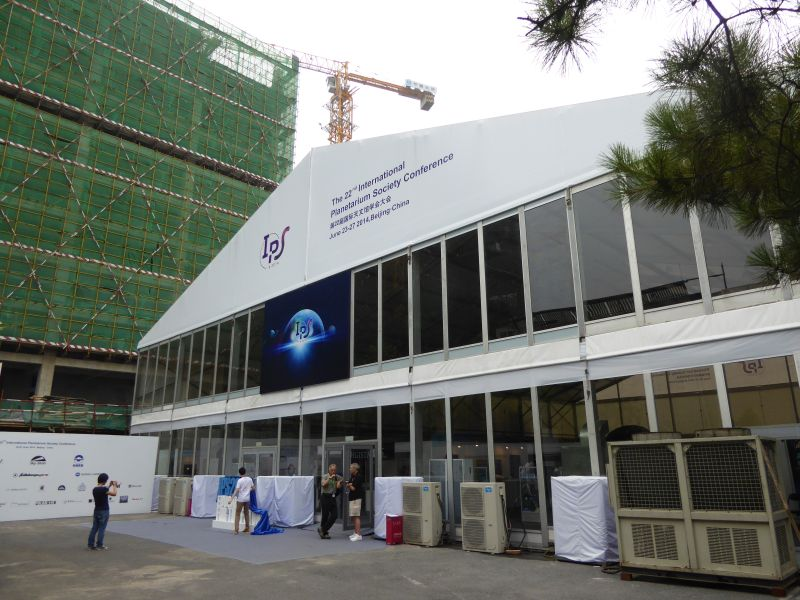 Vendors Exhibition Hall at IPS2014 (1/4)